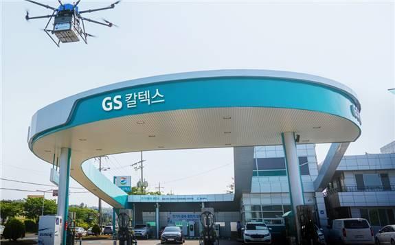 韩国第二大炼油商GS加德士公司表示:4-6月期间,净亏损为1170亿韩元