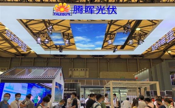 SNEC当日告捷!腾晖太阳能发电夺得130MW土尔其太阳能组件订单信息!