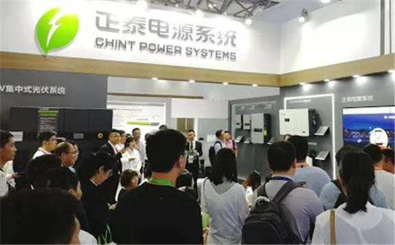 SNEC | 正泰电器开关电源晨泰系列产品275kW超功率大的组串式逆变电源重磅发布