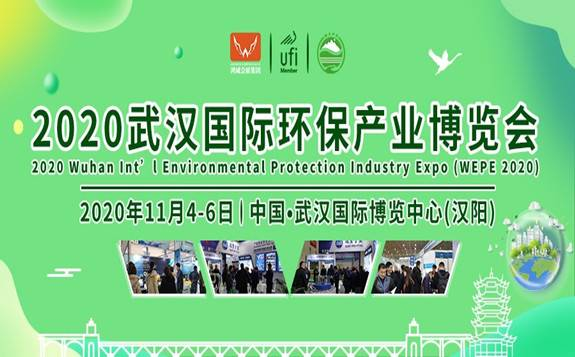 武汉环保展  垃圾分类产业4000亿元大蛋糕,最终将花落谁家?