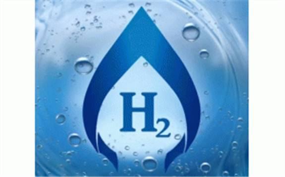 南方电网公司首个氢能源领域研究中心揭牌成立