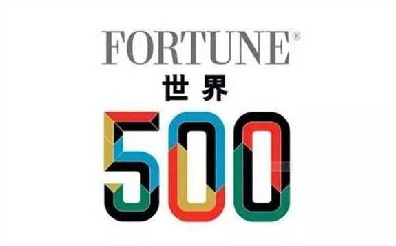 世界500强中国企业数量首次超过美企!