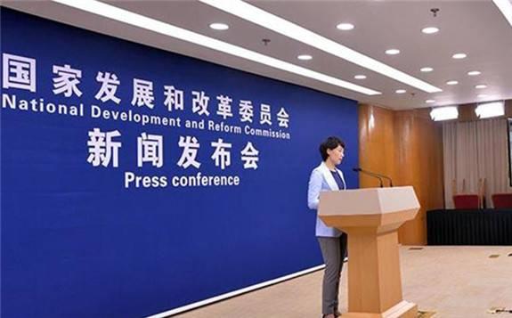 国家发改委例行新闻发布会聚焦宏观经济运行