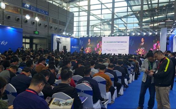 智能,节能,能源 ——2020中国(南京)国际智慧节能博览会! 智能融合,绿色发展