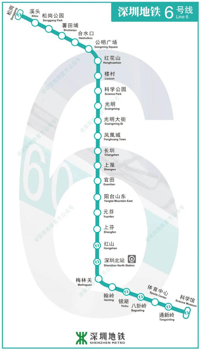 """深圳地铁6号线开通 科华恒盛助力打造""""光伏+交通""""创新模式"""
