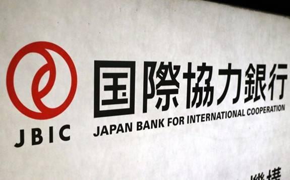 日本国际合作银行有意向对孟加拉国能源领域进行投资