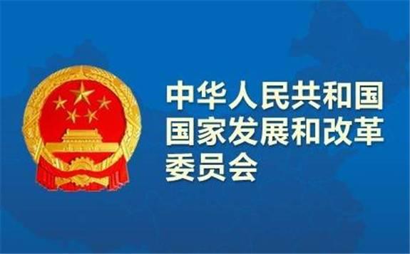 国家发改委:8月21日24时起,国内汽、柴油价格上涨