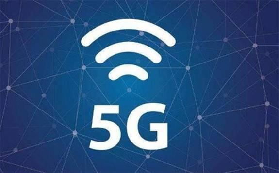 山东能源集团自主研发的全球首套矿用高可靠5G专网系统亮相