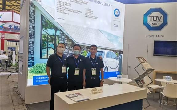 TUV南德亮相上海充电设备展!