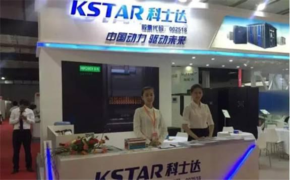 科士达亮相第十四届上海国际充电设施产业展览会