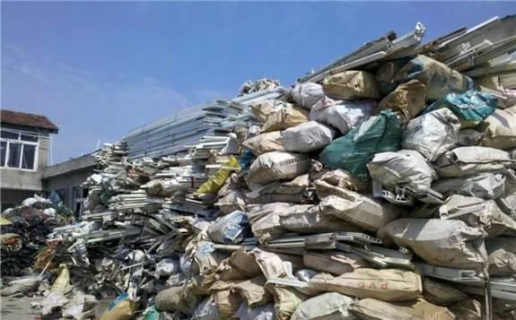 最严格制度最严密法治保护生态环境的新固废法施行