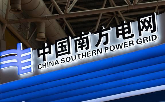 """南方电网发布提升供电质量行动计划""""升级版"""" 全面优化电力营商环境"""