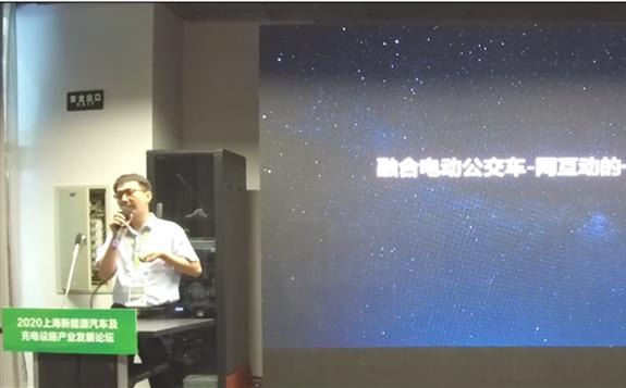 汪宝成:融合电动公交车-网互动的一体化调度调整