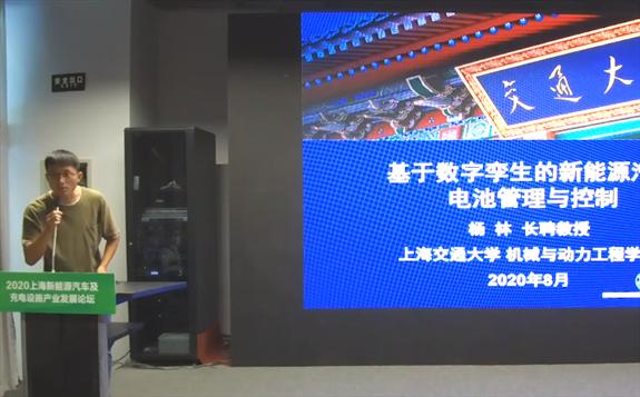 杨林:新能源汽车动力电池行业发展现状与趋势