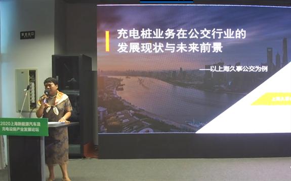 蔡夏英:充电桩业务在公交领域的发展现状和未来前景