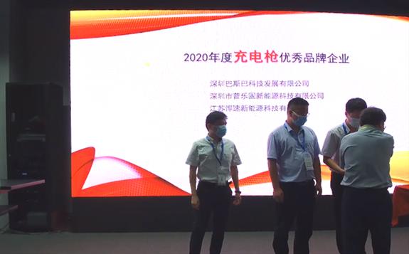 【金桩奖】2020年度充电枪优秀品牌企业