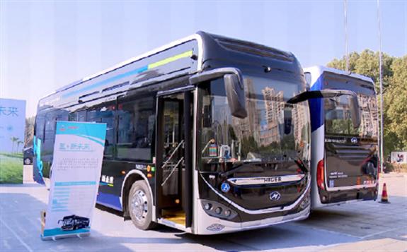 天津举办氢能产业撮合对接会,致力于在津打造氢能产业聚集区
