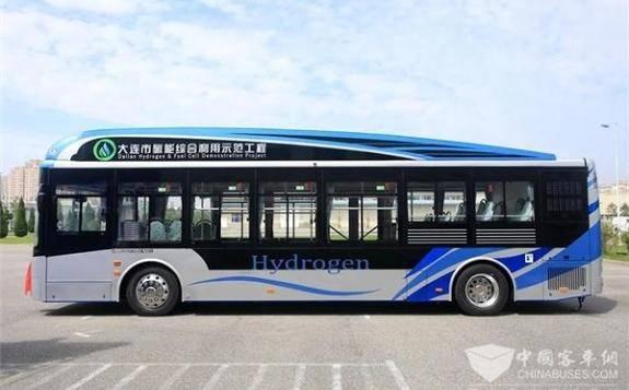 大连首台自主研发制造的氢燃料电池城市客车正式下线