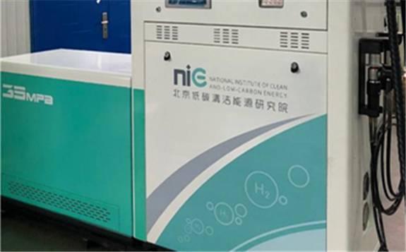 低碳院自主研发的35MPa加氢机:国内首家获得国际认证的加氢机技术