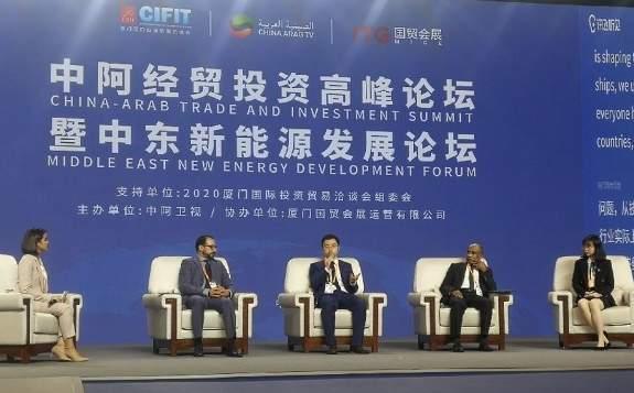 中阿经贸投资高峰论坛暨中东新能源发展论坛首次亮相