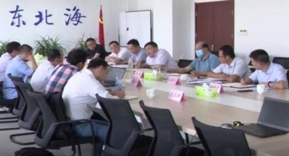 北京清华工研院一行到滨州北海经开区做氢能规划调研