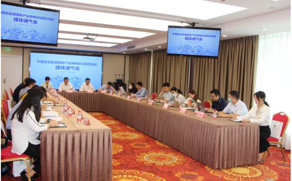 国家电网将在北京隆重举办中国综合能源服务产业高峰论坛