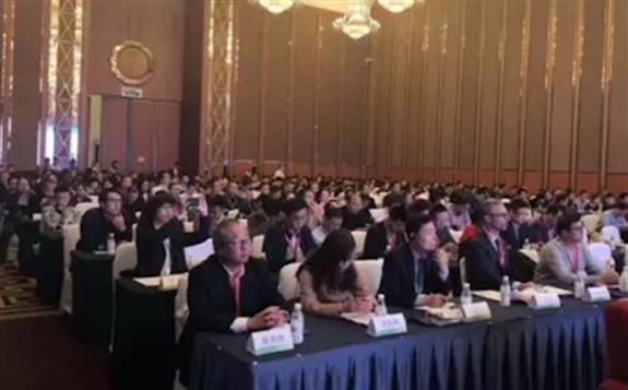 寻技术 觅新机 谈合作--2020中国国际危废处置与资源化利用高峰论坛将如约而至!
