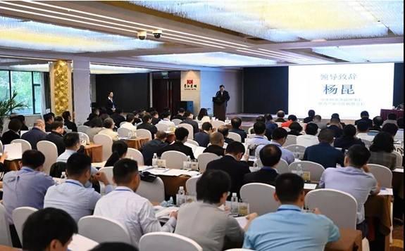 2020年电力行业国际合作会议、电力产能合作联盟会员大会暨电力贸促会委员大会成功召开