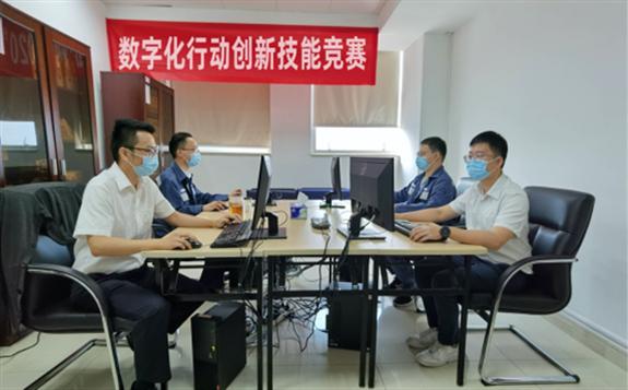 腾讯云联手广东电网举办创新大赛,探索电网数字化转型