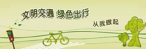近日,北京市已累计推广纯电动车超过35万辆,约占全国的10%。