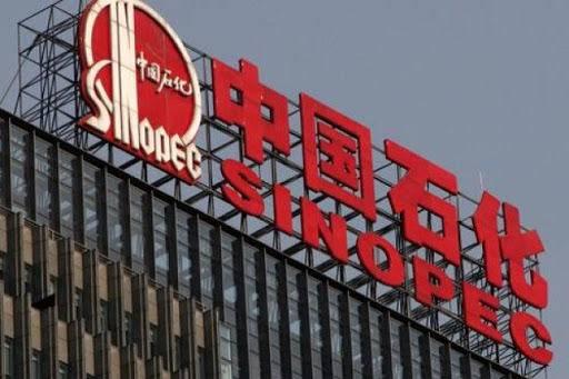 中国石化的首支基金正式设立