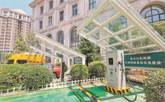 """天津市""""智慧能源"""":51项燃气和供热服务事项将努力实现100%""""一次不用跑"""""""