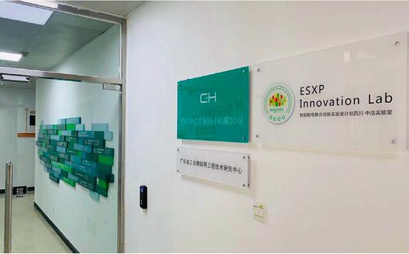 首个智能配电联合创新实验室落地 施耐德电气全面助力合作伙伴构建业务闭环