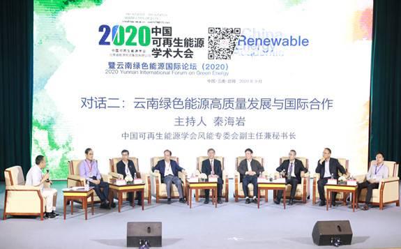 可再生能源将成为我国能源消费增量主体,并逐步走向存量替代