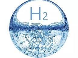 关于印发《四川省氢能产业发展规划(2021-2025年)》的通知