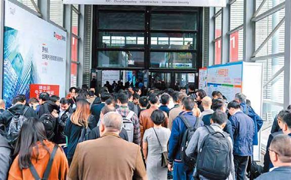 2020上海国际电力电工展 EP Shanghai 2020