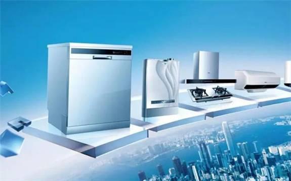 家电行业逆势增长 是环境因素 还是新技术突破