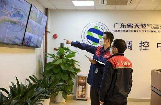 """国家电网与广东省政府共同打造""""省网""""融入国家管网的样板工程"""
