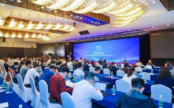 《中国-中东欧能源合作报告》亮点内容解读
