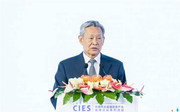 杜祥琬:创新观念,推动能源高质量发展