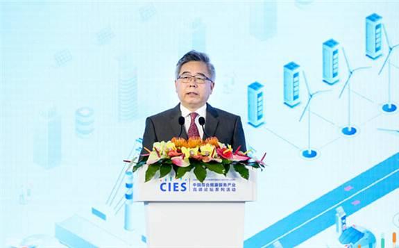 苏伟:综合能源服务产业将迎来大发展的新机遇