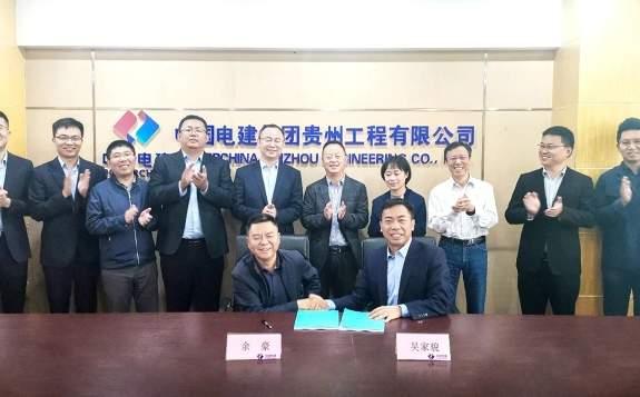 中国电建贵州工程与阳光电源签约卡塔尔800.15MWp光伏电站项目