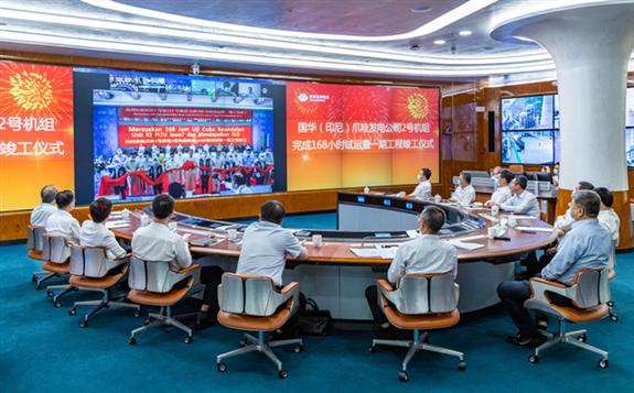 国家能源集团国华印尼爪哇7号2×1050MW发电项目2号机组全面竣工!