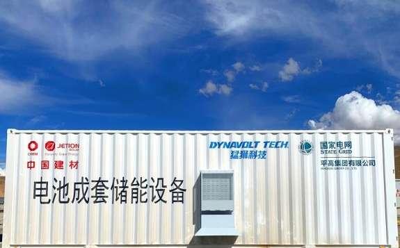 西藏岗巴县40MW大型光伏新浦京电站项目顺利并网