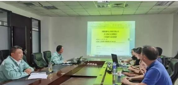昊源集团有限公司乙醇项目工艺包开工会