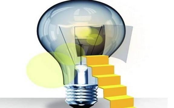 国家发展改革委关于核定2020~2022年 省级电网输配电价的通知