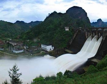 水电十六局中标承建加蓬金吉利水电站EPC总承包工程项目
