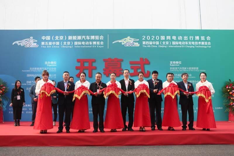 不忘初心,砥砺前行! 中国(北京)新能源汽车博览会今日盛大开幕