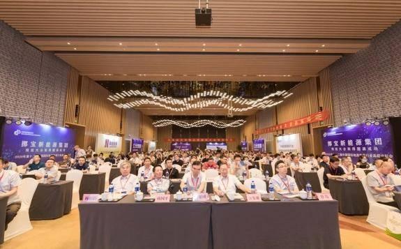 挪宝集团·2020第十二届中国国际地源热泵行业高层论坛现场概述