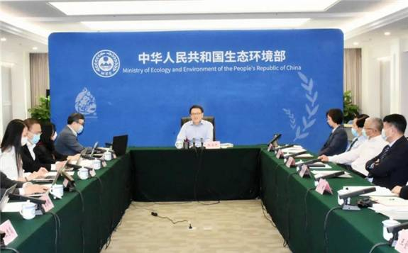 生态环境部与能源基金会合作框架协议进展交流会在京举行